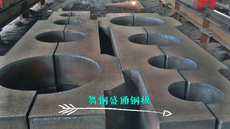 【亚博有网页版切割加工】之各种钢材