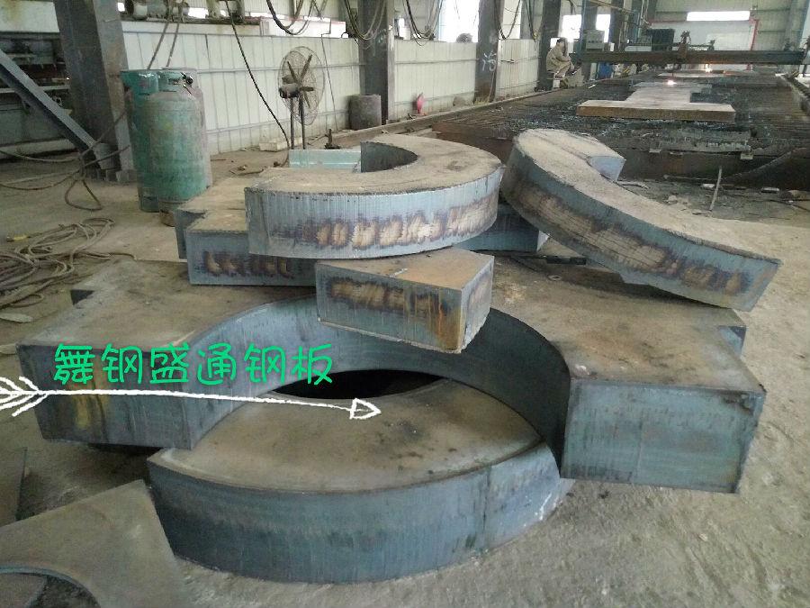 钢铁电商——钢贸盈利新模式